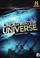 Подводная империя (2011)