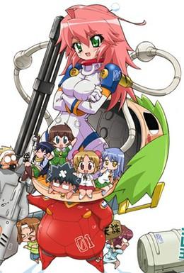 Постер фильма Кэмэко Делюкс! (2008)
