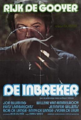 Постер фильма Взломщик (1972)