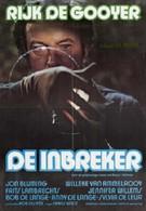 Взломщик (1972)