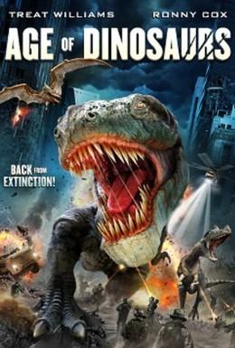 Постер фильма Эра динозавров (2013)