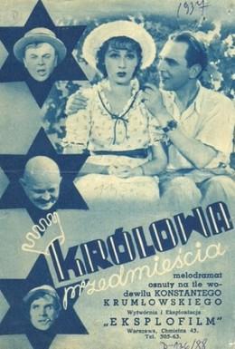 Постер фильма Королева предместья (1937)