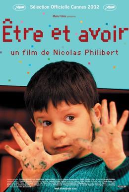 Постер фильма Быть и иметь (2002)