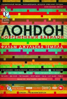 Постер фильма Лондон – современный Вавилон (2012)