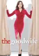 Правильная жена (2011)