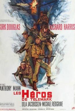 Постер фильма Герои Телемарка (1965)