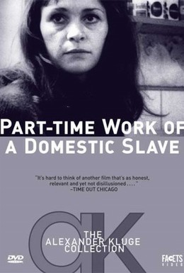 Постер фильма Случайная работа для рабыни (1973)