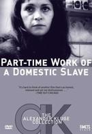 Случайная работа для рабыни (1973)