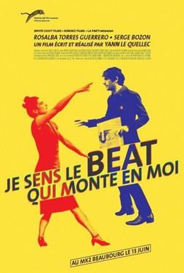 Постер фильма Меня заводит ритм (2012)