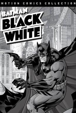 Постер фильма Бэтмен: Чёрное и белое (2008)