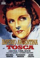 Тоска (1941)