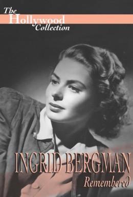 Постер фильма Вспоминая Ингрид Бергман (1996)