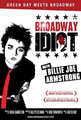 Постер фильма Бродвейский идиот (2013)
