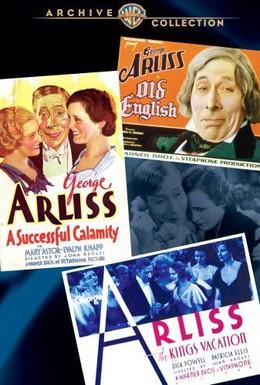 Постер фильма Старый английский (1930)