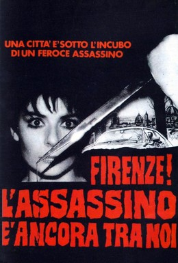 Постер фильма Убийца все еще с нами (1986)