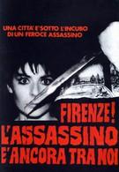 Убийца все еще с нами (1986)