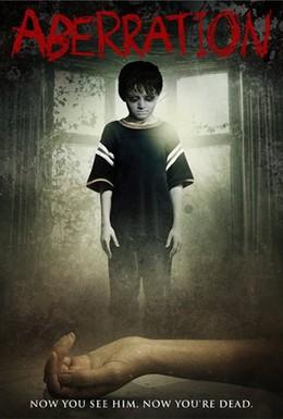 Постер фильма Отклонение (2012)