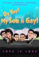 Ой, вэй! Мой сын гей!! (2009)