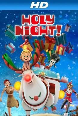 Постер фильма Рождественская ночь! (2011)