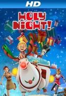 Рождественская ночь! (2011)