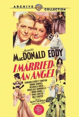 Постер фильма Я женился на ангеле (1942)
