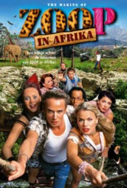 Постер фильма Спасатели в Африке (2005)