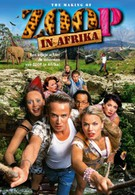Спасатели в Африке (2005)