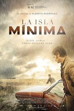 Постер фильма Миниатюрный остров (2014)