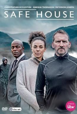 Постер фильма Убежище (2015)
