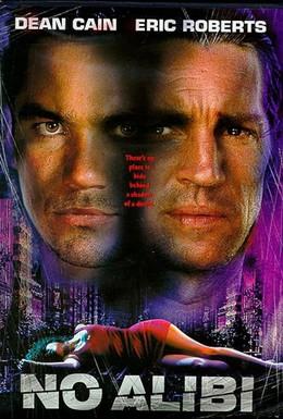 Постер фильма Без алиби (2000)