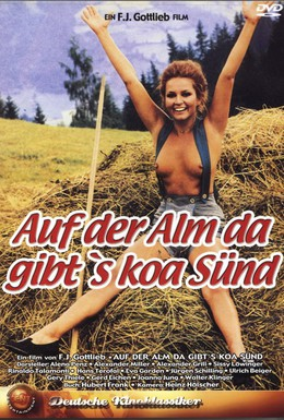 Постер фильма На альпийских лугах тишь да благодать (1974)