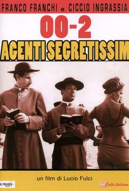 Постер фильма 002: Наисекретнейший агент (1964)