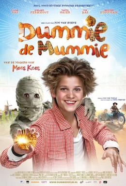 Постер фильма Моя любимая мумия (2014)