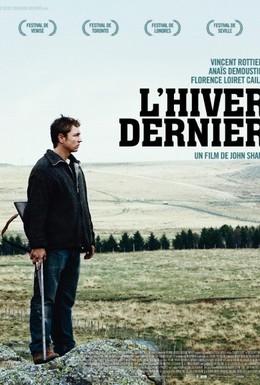 Постер фильма Последняя зима (2011)