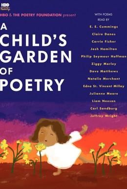 Постер фильма Детский сад поэзии (2011)