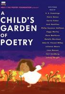 Детский сад поэзии (2011)