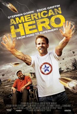 Постер фильма Американский герой (2015)