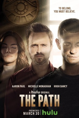 Постер фильма Путь (2016)