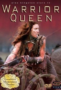Постер фильма Королева воинов (2003)