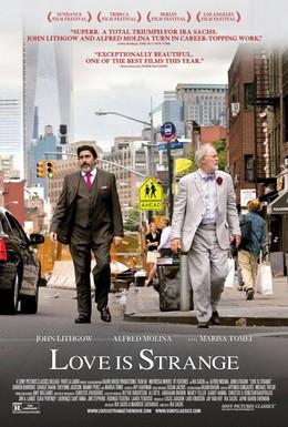 Постер фильма Любовь – странная штука (2014)