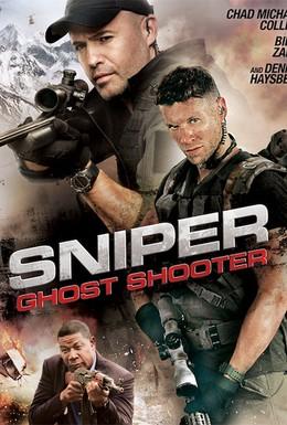 Постер фильма Снайпер: Воин призрак (2016)