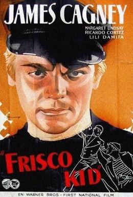 Постер фильма Парень из Фриско (1935)