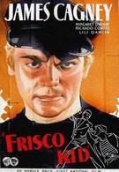 Парень из Фриско (1935)