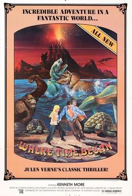 Постер фильма Путешествие к центру Земли (1977)