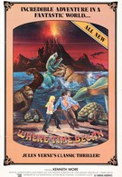 Путешествие к центру Земли (1977)