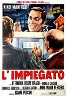 Служащий (1960)