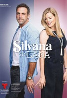 Сильвана без денег (2016)