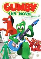 Гамби (1995)