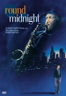 Полночный джаз (1986)