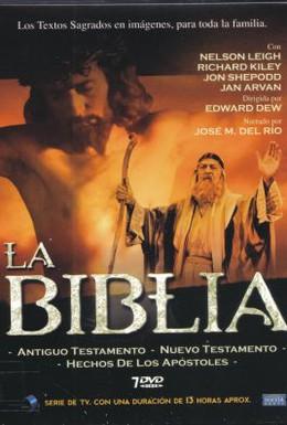 Постер фильма Ожившая библия (1952)